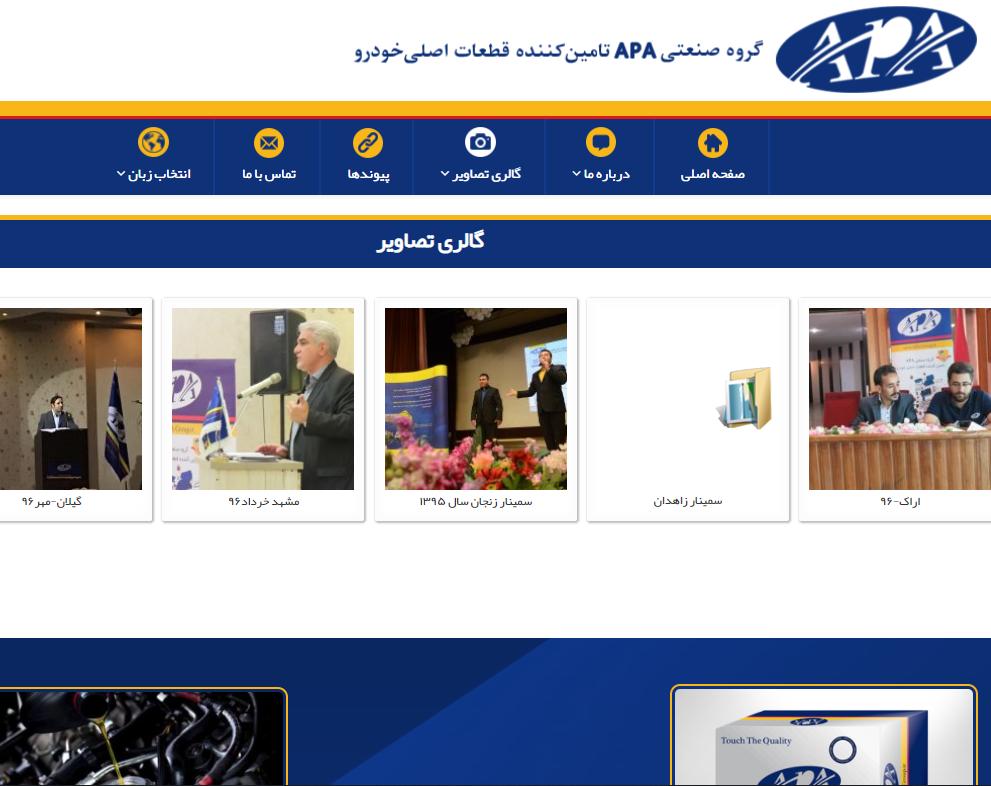 APA Industrial Group
